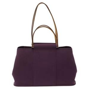 Hermes Purple Toile Canvas Cabag Elan Tote