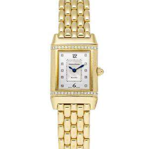Jaeger LeCoultre Silver Diamonds 18K Yellow Gold Reverso Florale Q2651402 Women's Wristwatch 33 x 21 MM