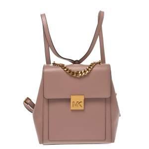 Michael Kors Nude Pink Leather Medium Mindy Backpack