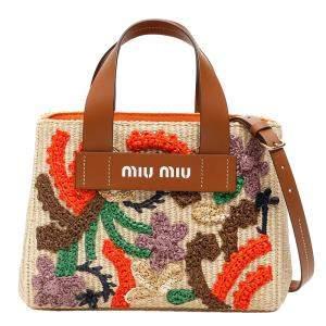 Miu Miu Brown Raffia Embroidered Tote Bag