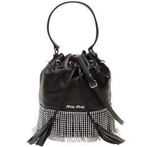 Miu Miu Black Leather Crystal Fringe Bucket Bag