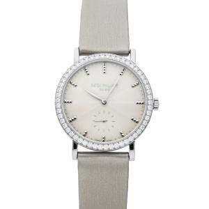 Patek Philippe Cream Diamonds 18K White Gold Calatrava 7120G-001 Women's Wristwatch 31 MM