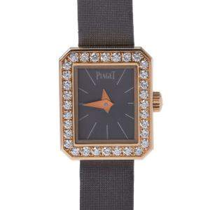 Piaget Gray Diamonds 18K Rose Gold Mini Protocol Women's Wristwatch 15 x 18 MM