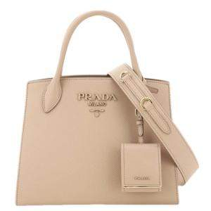 Prada Beige Saffiano Leather Monochrome Bag