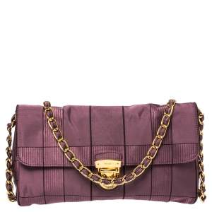Prada Purple Square Quilt Satin Pushlock Flap Shoulder Bag