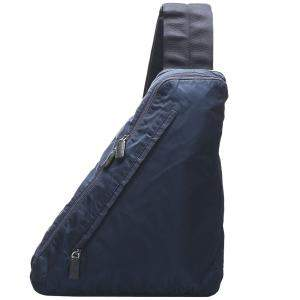 Prada Navy Blue Nylon Tessuto Sling Backpack