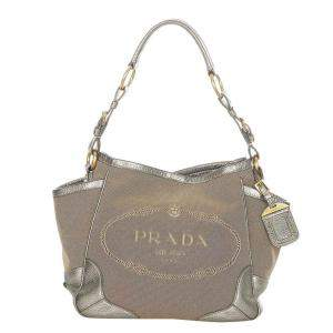 Prada Brown Canvas Canapa Logo Bag