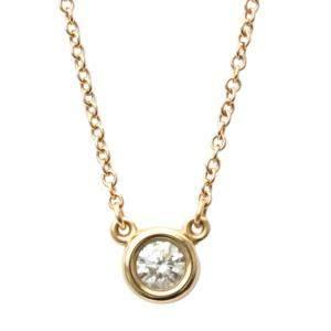 Tiffany & Co. Else Peretti Diamond By The Yard 18K Rose Gold Diamond Necklace