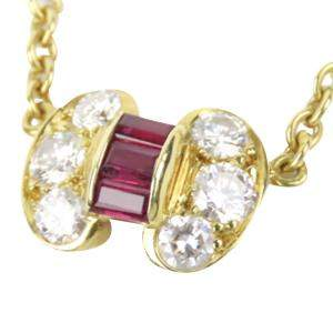 Van Cleef & Arpels 18K Yellow Gold Ruby Diamond Celestine Pendant Necklace