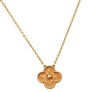 Van Cleef & Arpels Vintage Alhambra 18K Rose Gold Pendant Necklace