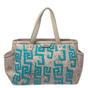Versace Beige/Blue Borocco Heritage Print Diaper Bag