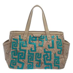 Versace Beige/Turquoise Medusa Print Coated Canvas and Patent Leather Patch Diaper Bag