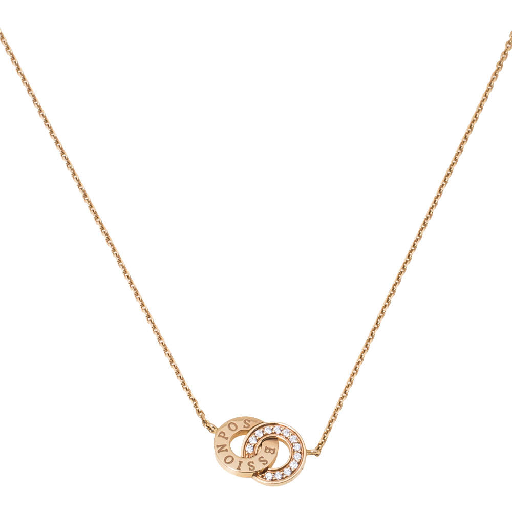 Piaget Possession Toi & Moi Diamond 18K Rose Gold Pendant Necklace