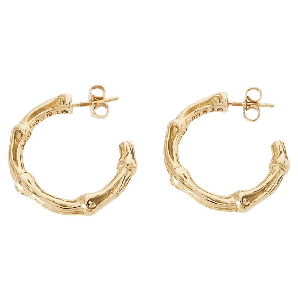 Tiffany & Co. Bamboo Textured 18K Yellow Gold Hoop Earrings