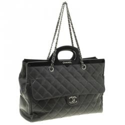Chanel Grey Quilted Crinkled Leather Large CC Delivery Tote