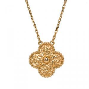 Van Cleef & Arpels Vintage Alhambra Rose Gold Pendant Necklace