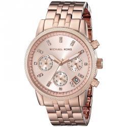 54ab9d1d9987c Michael Kors Rose Gold Plated Steel Ritz MK6077 Women s Wristwatch 37MM