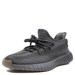 Yeezy 350 V2 Cinder Sneakers Size 42 2/3