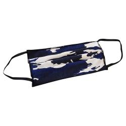 Non-Medical Handmade Navy Blue Camouflage Cotton Face Mask - Pack of 10 (Available for UAE Customers Only)