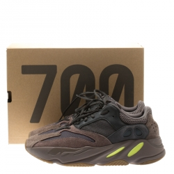 Yeezy x Adidas Mauve Mix Media Boost 700 Wave Runner Sneakers Size 44