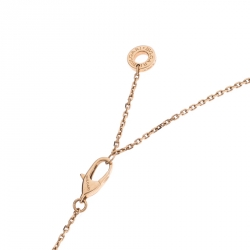 Bvlgari Divas' Dream Diamond & Mother of Pearl 18k Rose Gold Pendant Necklace