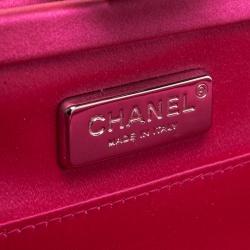 Chanel Pink Satin Crystal Embellished Lock Clutch