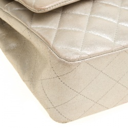 Chanel Metallic Beige Shimmering Quilted Leather Medium Classic Double Flap Bag