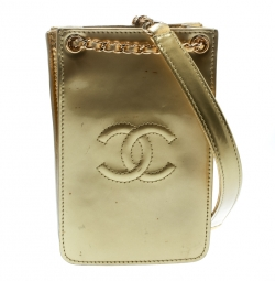a24a6945722a Buy Authentic Pre-Loved Chanel Handbags for Women Online
