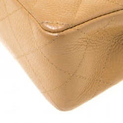Chanel Beige Quilted Leather Mini Square Classic Flap Bag