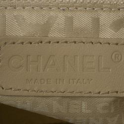 Chanel Beige Leather East-West Shoulder Bag