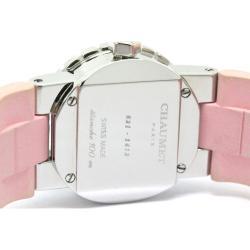 Chaumet MOP Stainless Steel Class One Women's Wristwatch 24MM