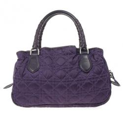 Dior Quilted Satin Cannage Charming Tote