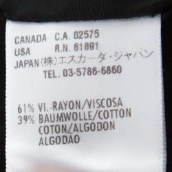 Escada Black Contrast Embroidery Knit Short Sleeve Jacket XL