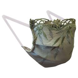 Non-Medical Handmade Olive Green Embroidered Lace and Cotton Face Mask - Pack Of 5 (Available for UAE Customers Only)