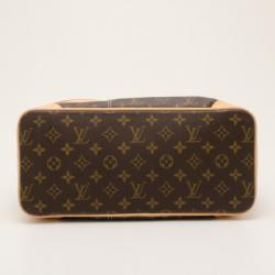 Louis Vuitton Monogram Canvas Riveting GM Bag 2007 Limited Edition