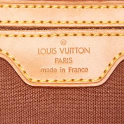 """حقيبة ظهر لوي فيتون """"مونتسوريوس جي إم"""" كانفاس مونوغرامي"""