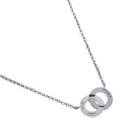 Piaget Possession Toi & Moi Diamond 18K White Gold Necklace