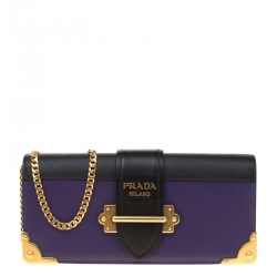 1b47b02284d9b5 Prada Purple/Black City Calf and Saffiano Leather Cahier Chain Clutch