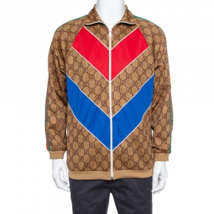 Gucci Dark Beige Guccissima Logo Technical Jersey Jacket XS