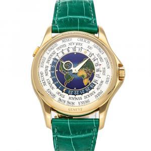 Patek Philippe Silver 18K Yellow Gold Complications World Time 5131J-001 Men's Wristwatch 39.5 MM
