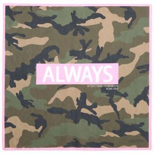 Valentino Army/Soft Pink Camouflage Printed Cotton Bandana Scarf