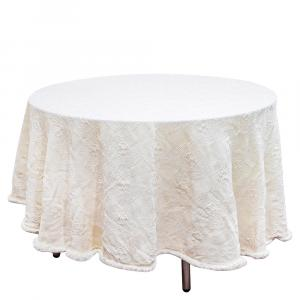 Gianni Versace Vintage Cream Medusa Pattern Round Table Cover