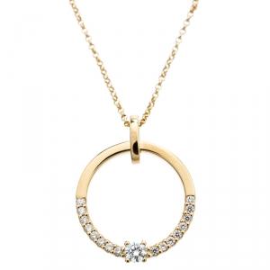 Bernhard H. Mayer Glimmer Diamond 18k Yellow Gold Pendant Necklace