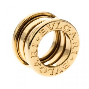 Bvlgari B.Zero1 18k Yellow Small Round Ring Charm Pendant