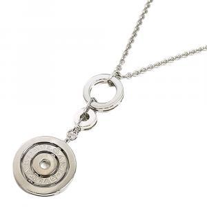 Bvlgari Astrale Cerchi 18K White Gold Diamond Necklace