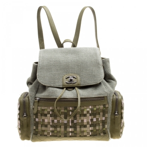 Chanel Khaki Women Canvas and Leather Cuba Pocket Backpack