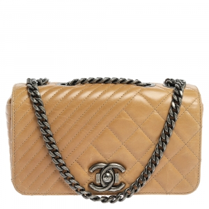 Chanel Beige Quilted Leather Small Coco Boy Flap Bag