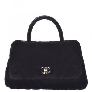 Chanel Black Leather Fur Shoulder Bag