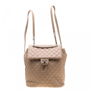 Chanel Beige Quilted Leather Urban Spirit Backpack