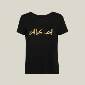 Dima Ayad x Nadine Kanso Black You... As Is Cotton T-Shirt Size XL